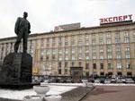 Минэкономразвития России, обследование кровли